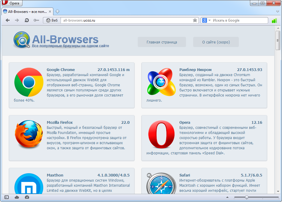 High speed internet browser software
