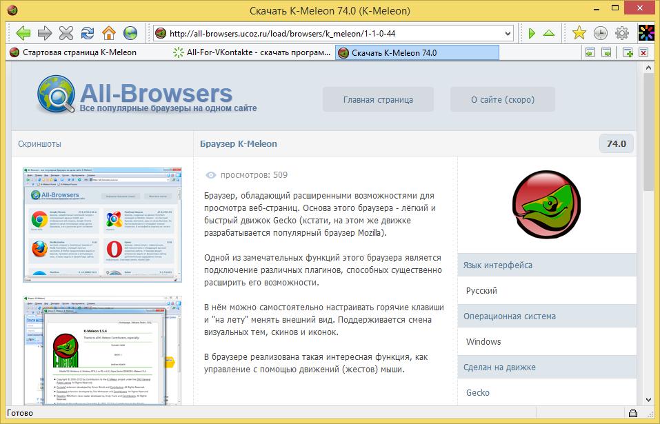 Как сделать картинку на браузер