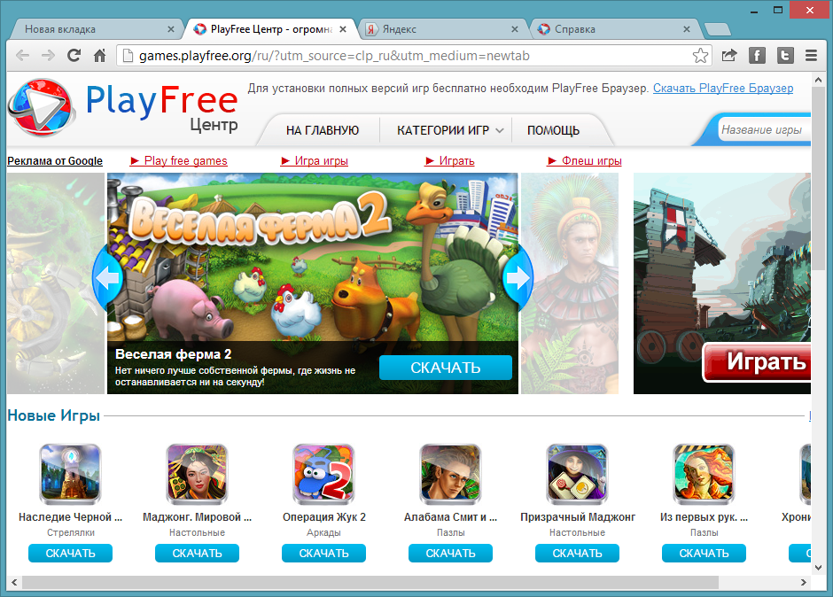 playfree