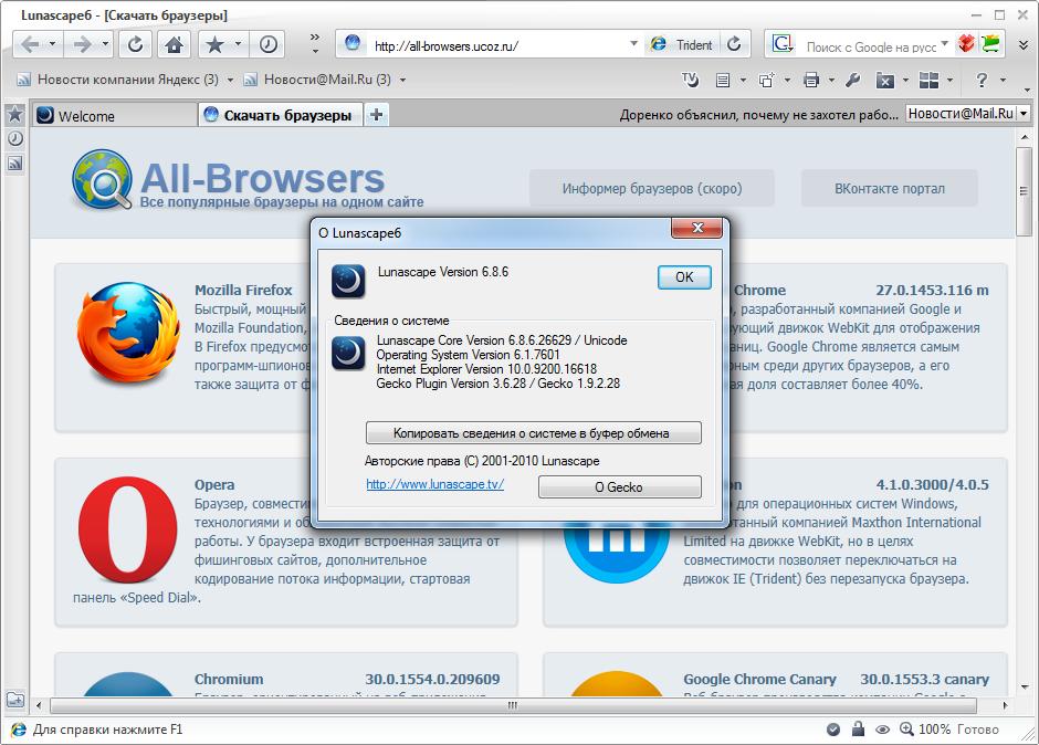 Download Firefox — Free Web Browser (UK) - Mozilla