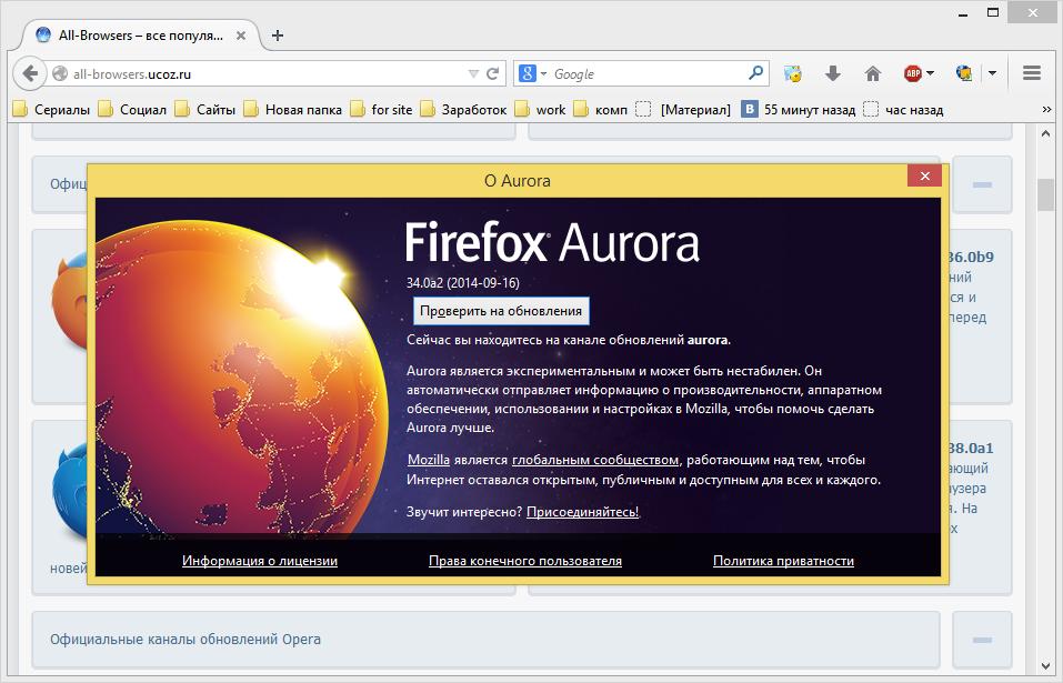 Firefox - Download - Softonic